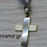 Βαπτιστικός Σταυρός Χρυσός 112019