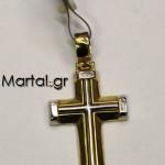 Βαπτιστικός Σταυρός Δίχρωμος 112059