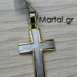 Βαπτιστικός Σταυρός Λευκόχρυσος με Χρυσή λεπτομέρεια 112079