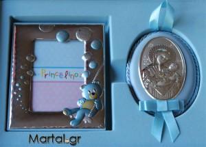 Παιδικό ασημένιο σετ κορνίζα αρκουδάκι και εικόνα Παναγίτσα γαλάζιο