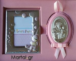 Παιδικό ασημένιο σετ κορνίζα αρκουδάκι και εικόνα Παναγίτσα ροζ