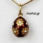 Χρυσό μενταγιόν 18K αυγό με κόκκινο σμάλτo σχέδιο Faberge