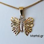 Μενταγιόν πεταλούδα από χρυσό 14Κ