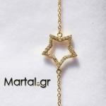 Βραχιόλι αστέρι από χρυσό 18Κ 2
