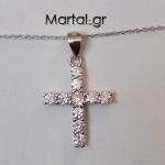 Εντυπωσιακός σταυρός με ζιργκόν από ασήμι 925