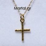Μενταγιόν σταυρός από επιχρυσωμένο ασήμι 925 με αλυσίδα 2