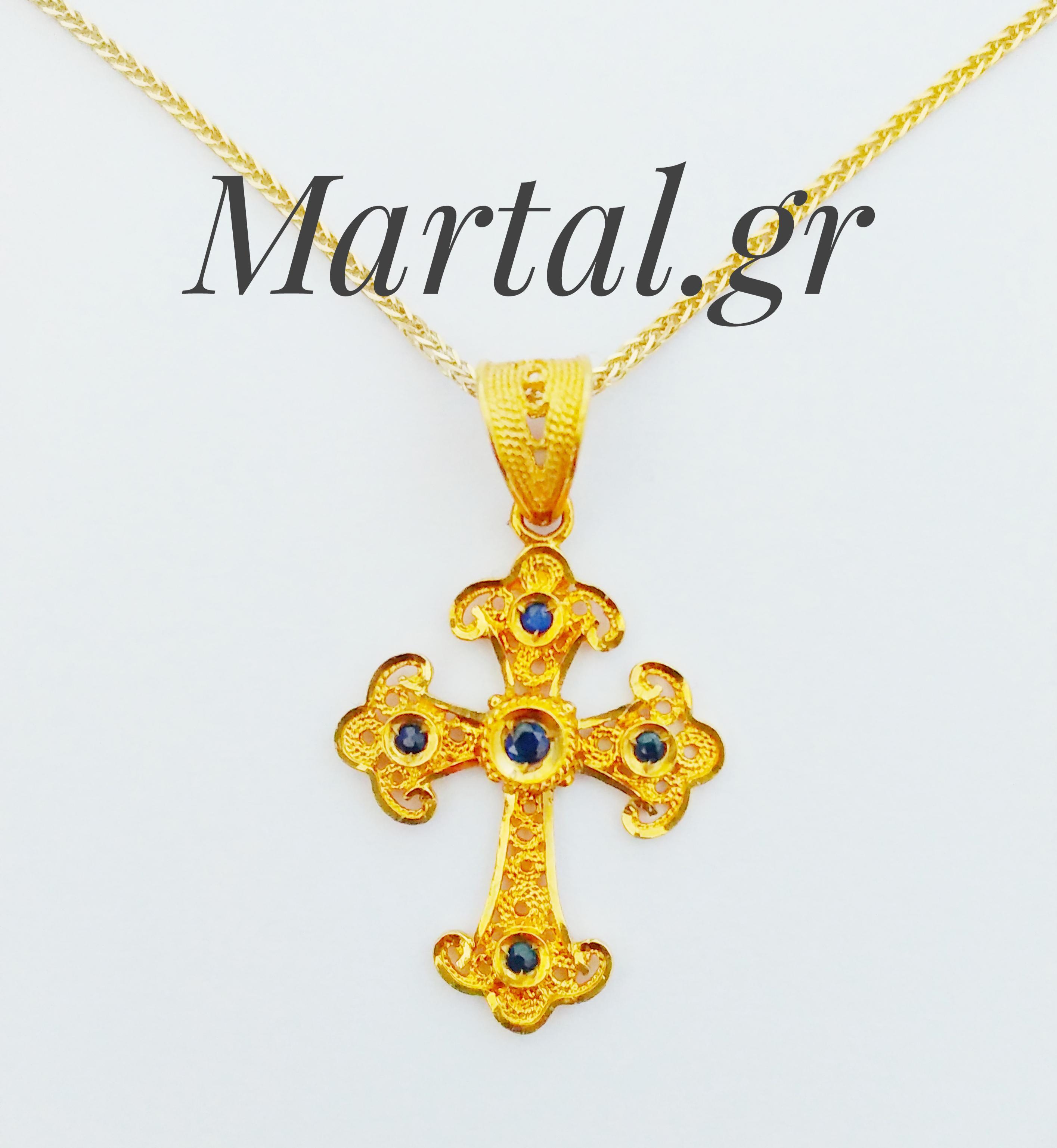 Χρυσός Σταυρός 18Κ με ζαφείρια - Martal.gr 5c54503b0e4
