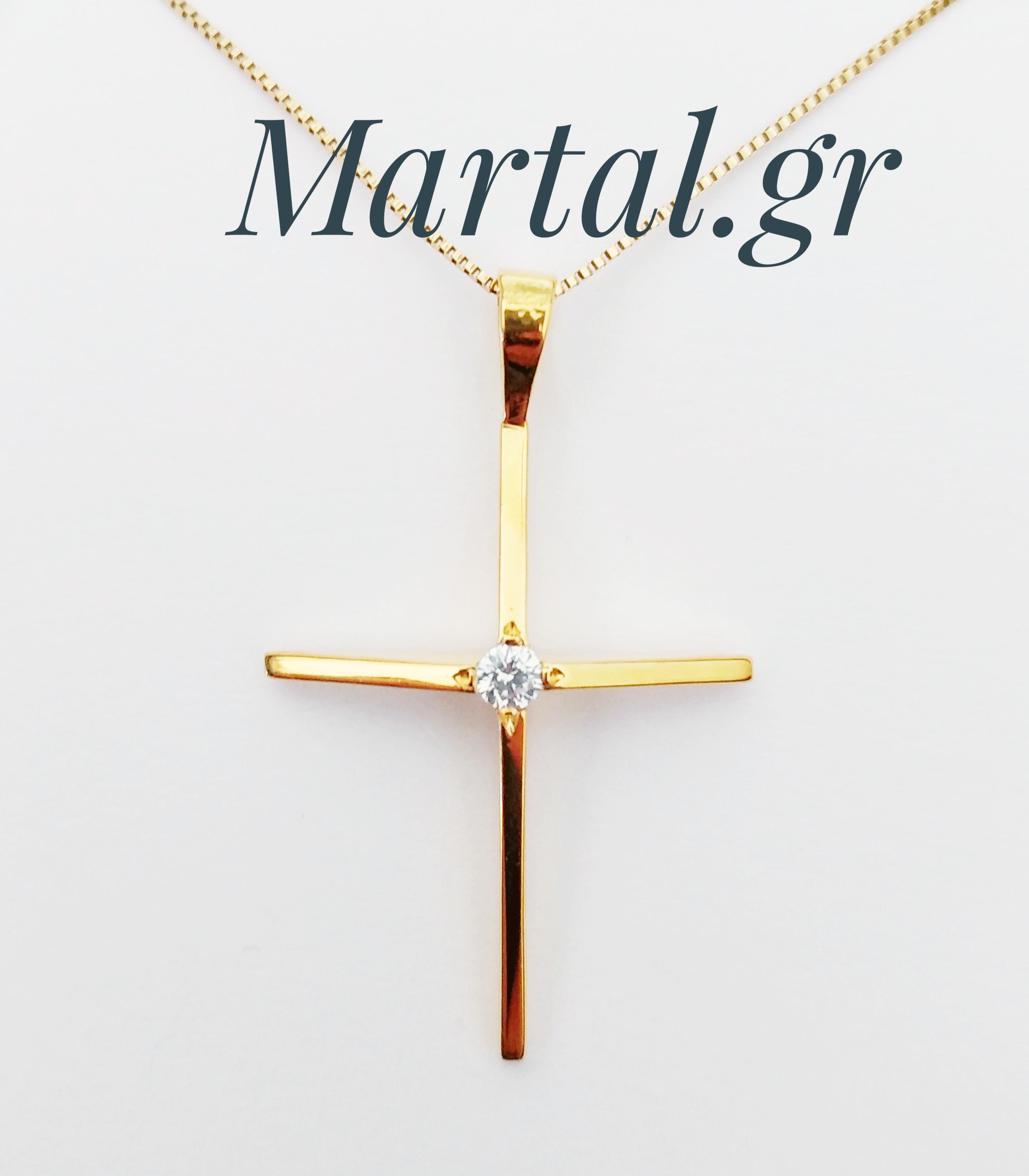 Σταυρός χρυσός 14Κ με κεντρικό ολόλευκο ζιργκόν - Martal.gr 80adcc42acc
