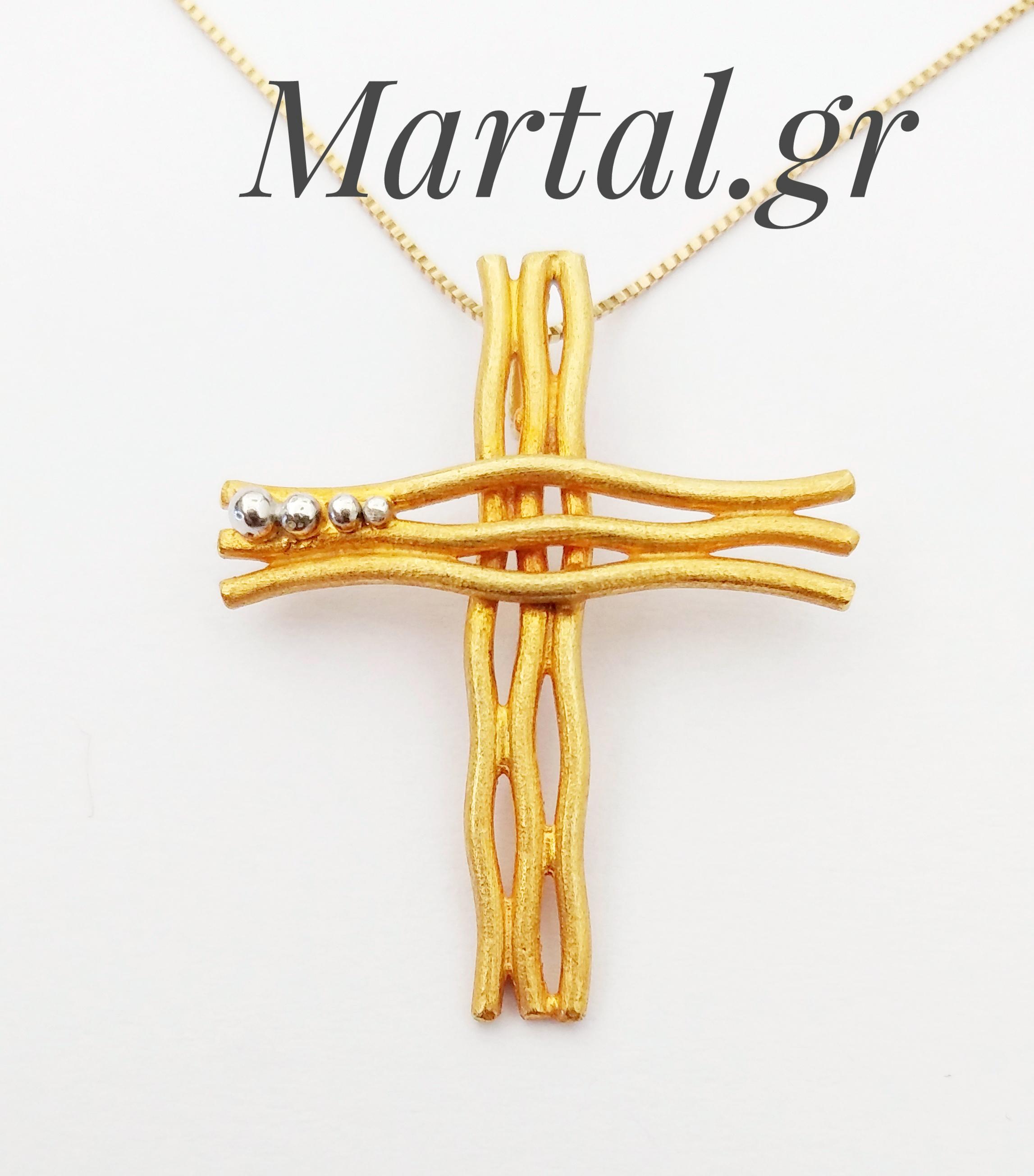 Σταυρός μοναδικός χειροποίητος από χρυσό 14Κ - Martal.gr 23d9d9c8f40